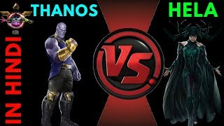 THANOS vs HELA : Who would win ?    Explained in HINDI   