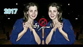 نانسي عجرم تسرق لحن اغنية حاسه بيك من الفنانة المصريه ساندي !!