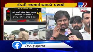 Gujarat govt changes penalty structure of New Motor Vehicle Act, know Amdavadis' reaction