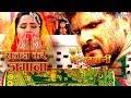 Sajda Kare Jamana - सजदा करे जमाना   Hum Hai Hindustani - Qawwali Song Kajal - Khesari Lal Yadav