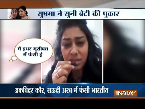 Sushma Swaraj assures help to girl struck in Saudi Arabia