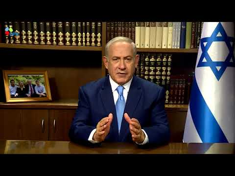 PM Netanyahu's Remarks on US President Trump's Statement