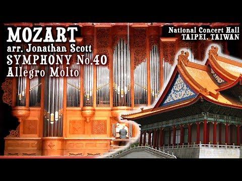 MOZART - SYMPHONY No.40 (ORGAN SOLO) TAIWAN NATIONAL CONCERT HALL