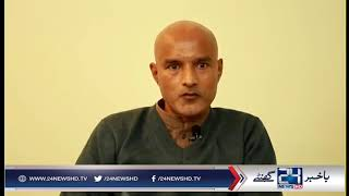 FO releases another video of Kulbhushan Jadhav