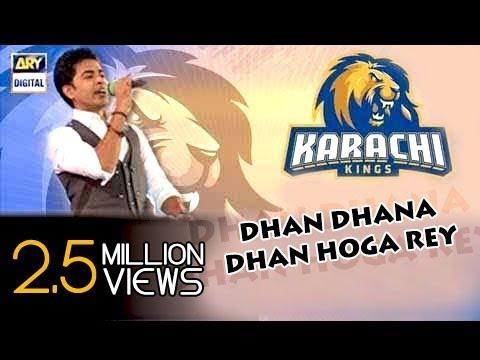 Karachi Kings | Dhan Dhana Dhan Hoga Rey | Shehzad Roy thumbnail
