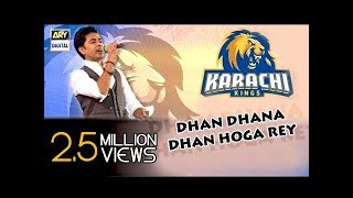 Karachi Kings | Dhan Dhana Dhan Hoga Rey | Shehzad Roy