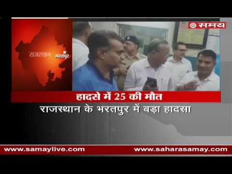 25 killed and 28 injured in Wedding Hall Wall collapsed in Bharatpur