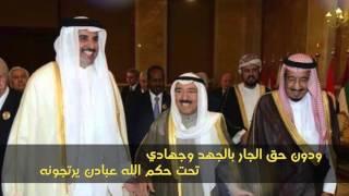 شيله ll ياصباح الاحمد ll كلمات دلان بن مساعد اداء محمد الدلان Snap: m.aldallan