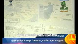 تسربيات صحافية تكشف عن استهداف 7 مواقع منتخبة في سوريا