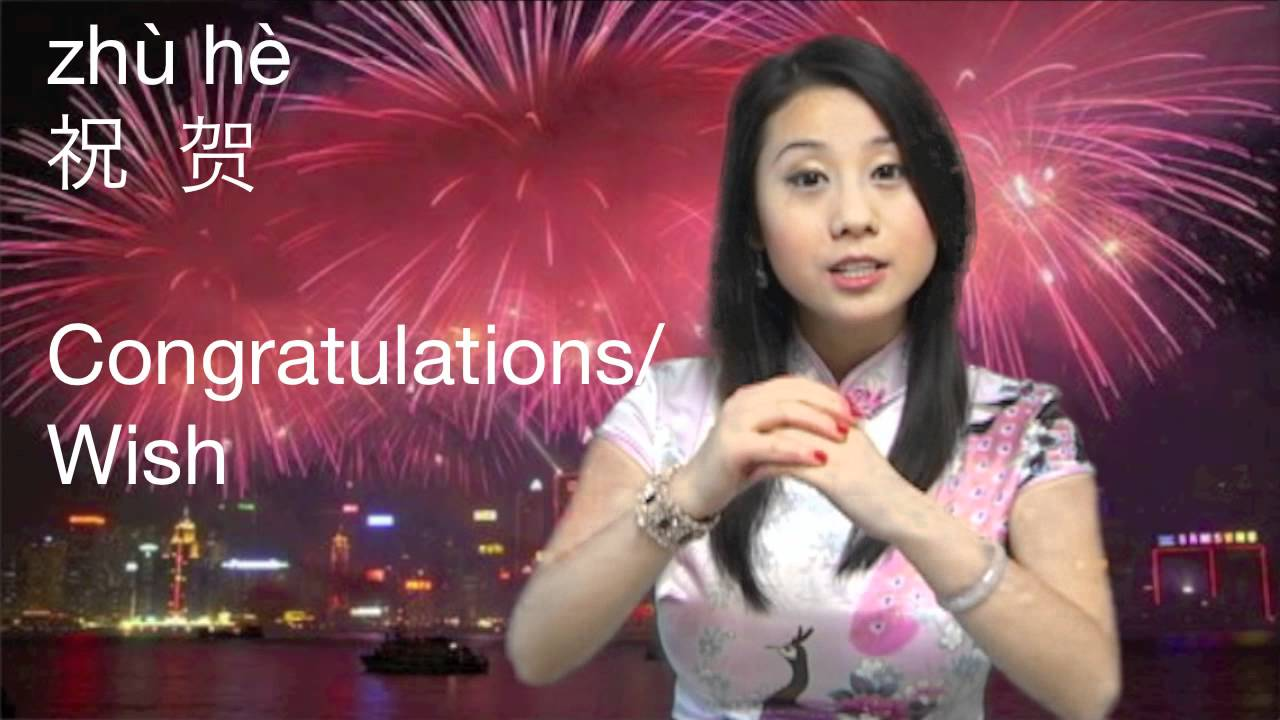 Ɩ�年好 Chinese New Year Song In Chinese❤  Learn Chinese With Emma  Youtube