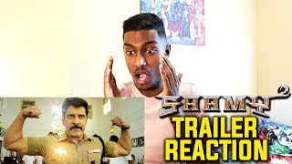 Saamy 2 Trailer Reaction & Review | Chiyaan Vikram | PESH Entertainment