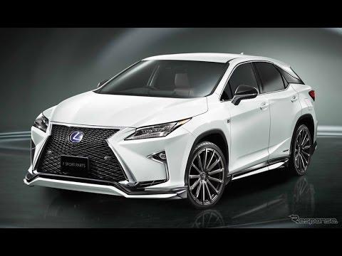 2015 Lexus Gs >> 【レクサス RX 新型】TRD、F SPORTパーツ発表…翼のようなエアロ - YouTube