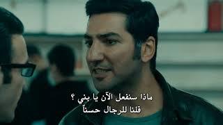 مسلسل الحفرة الموسم 2 الحلقة 9 مترجمة للعربية بجودة HD