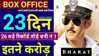 Bharat Box Office Collection, Day 23, Bharat 23 Days Box Office Collection, Salman Khan,Katrina Kaif
