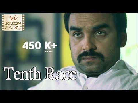 Tenth Race | Ft Pankaj Tripathi, National Film Award Winner