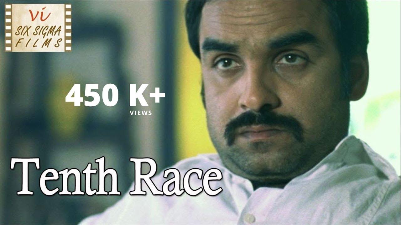 Tenth Race | Ft Pankaj Tripathi, National Film Award Winner | Suspense  Thriller | Hindi Short Film