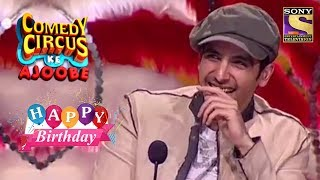 Zayed Khan Laughs Out Loud | Celebrity Birthday Special | Zayed Khan