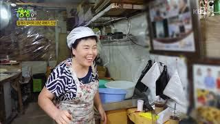 일개미 엄마의 38년 꽈배기 인생 [2tv 생생정보] …