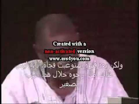 Debate between Sheikh Abdullah Al-Faisal and Bishop Joseph Adgol1.flv