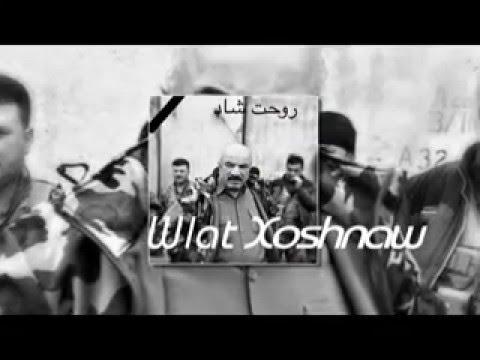 Wlat Xoshnaw Bo Shahed Serwan  24/4/2016