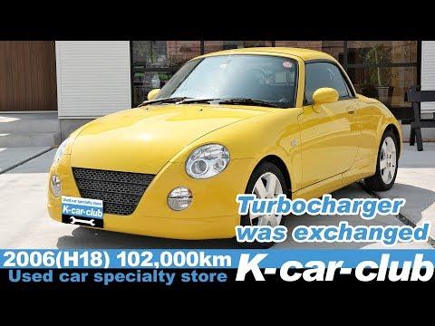 コペン/L880K★アクティブトップ H18 102,000km Kカークラブ PART7