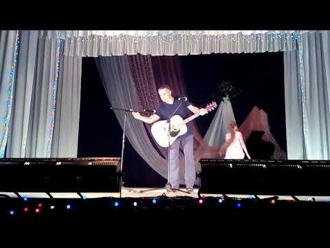 Бакал 2017 сентябрь 30 Концерт Светланы Кателик