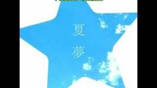 Song: 風に唄えば (Kaze ni Utaeba) Artist: Spontania feat. Leyona Si...