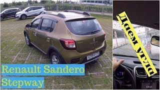 Renault Sandero Stepway - по городу и спецтрассе