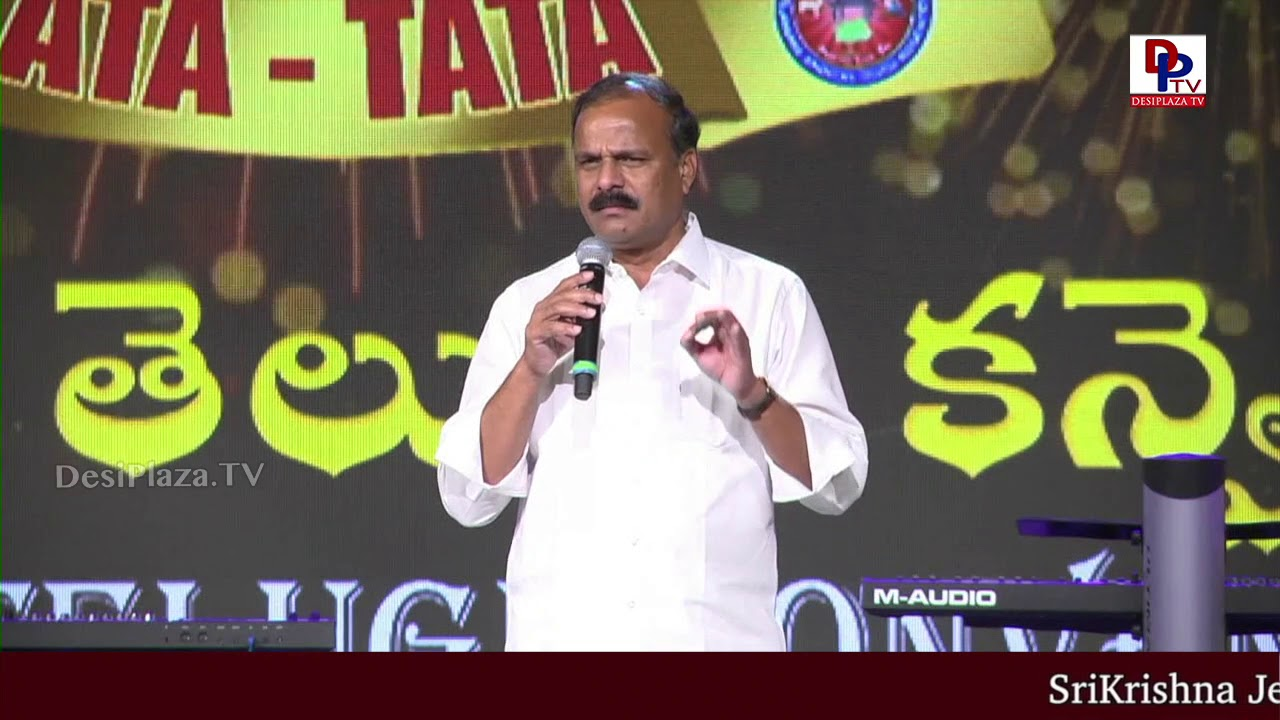 Telangana Leader on Telangana Formation Day speaks at American Telugu Convention | DesiplazaTV