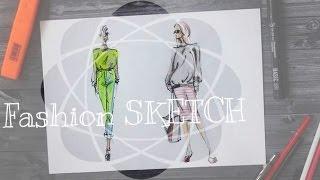 Прорисовка одежды. Рисуем модную одежду. FASHION SKETCH. Советы дизайнера. Урок 4