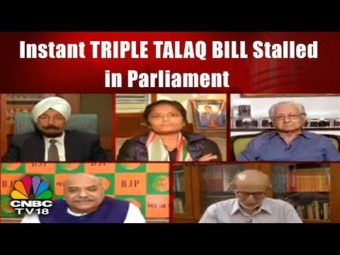 Instant TRIPLE TALAQ BILL Stalled in Parliament   CNBC TV18