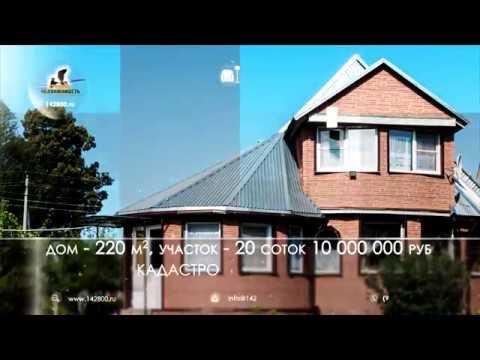 Продажа: дом в Ступинском районе Московской области, деревня Сотниково