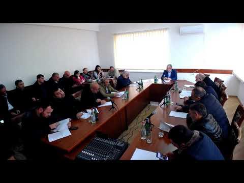 Բերդ համայնքի ավագանու 17.01.2020 արտահերթ նիստ