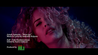 Artash Asatryan Sirun Jan Official Music Video 4K 2016