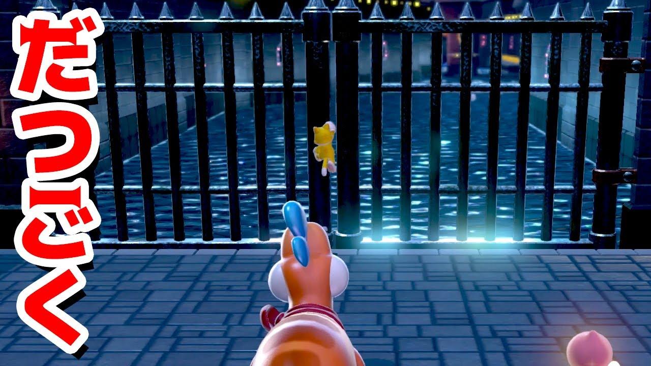 【ゲーム遊び】#58 スーパーマリオ3Dワールド クッパ-5 水から脱獄するぞ! はじめての3Dワールドを2人でいくぞ!【アナケナ&カルちゃん】Super Mario 3D World