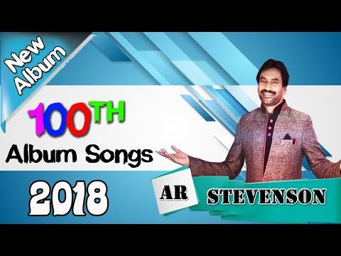 అందరికి ఉపకారి //AR Stevenson 2018 New Album Song //Naakinthabagyama//Nefficba