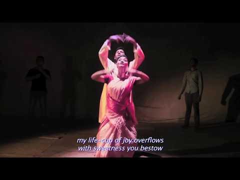 আরো গভীরে (DEEP INSIDE) - Trailer   SN FILMS   2016 thumbnail