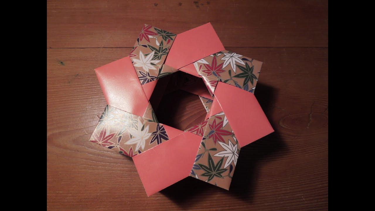 HD Tutorial- Origami Chinese Wheel - YouTube - photo#39
