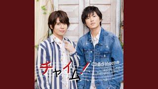 Provided to YouTube by TuneCore Japan これが私の生きる道 (カヴァー) · Child Nome チャイム! ℗ 2019 art sonic Released on: 2019-07-31 Lyricist: Tamio ...
