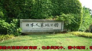 原標題:明治天皇家族... 詳情請訪問無名客棧: https://goo.gl/joVy5L.