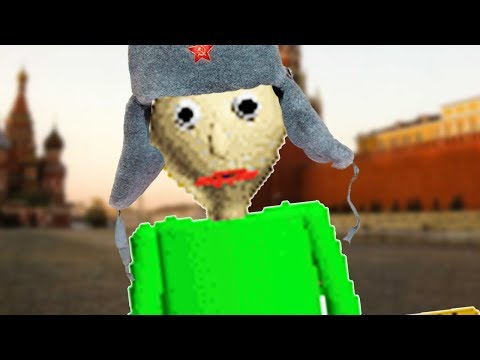 ЧИСТО РУССКИЙ БАЛДИ