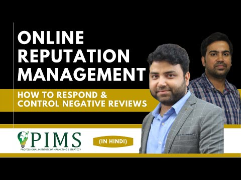 Online Reputation Management (ORM) | How To Respond & Control Negative Reviews | 2020 |