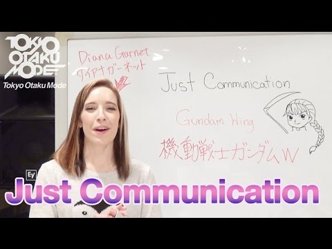 【Diana Garnet】Just Communication | Gundam Wing 【Anisong Acapella】