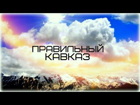 Федерация шахмат Алтайского края