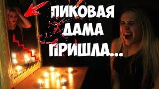 видео Серебро Пиковой дамы