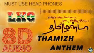 lkg-thamizh-anthem-8d-must-use-headphones