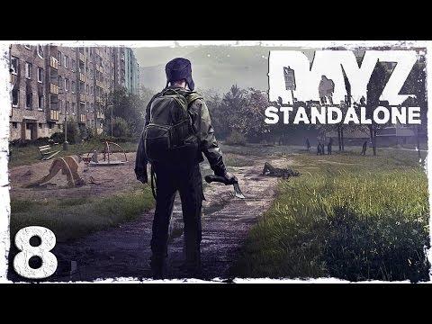 Смотреть прохождение игры [Coop] DayZ Standalone. Серия 8 - Пробег через Черногорск.