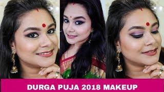 DURGA PUJA 2018 MAKEUP IN HINDI | Traditional Bengali Makeup Tutorial | Indian Festive Makeup