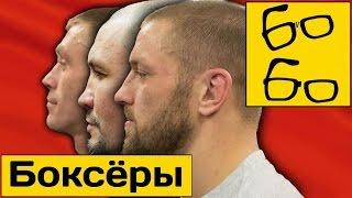 Боксерская техника в разных единоборствах — Басынин, Талалакин, Акумов.