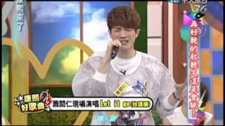 爆笑! 蕭閎仁演唱「let it go」台語版!